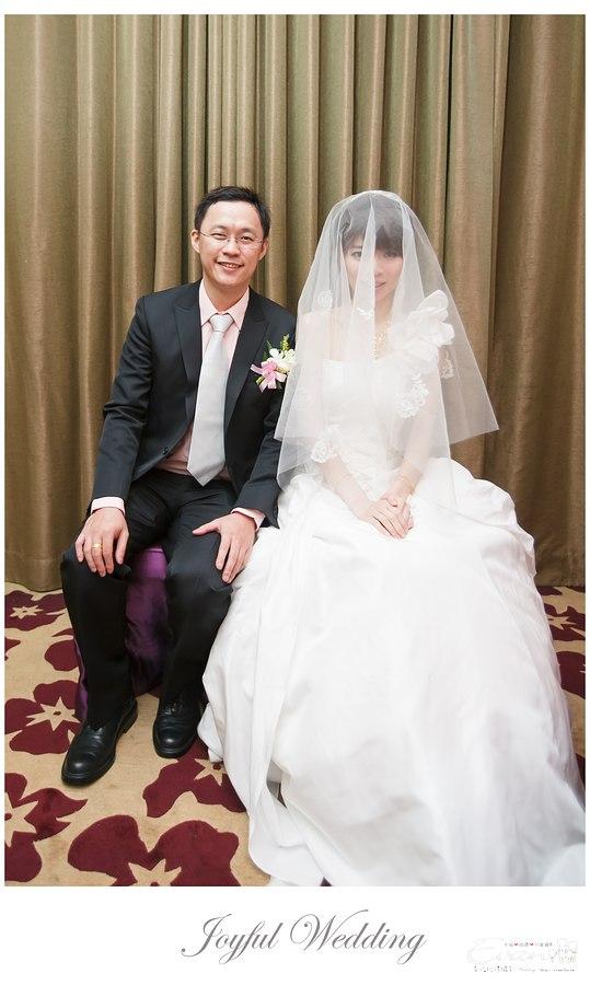 耀民 & 韻慈 婚禮紀錄_0124