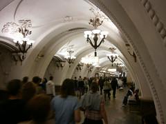 Station de métro Arbatskaya