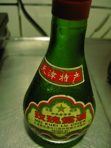 chinese drunken crab rose essence liquor wine