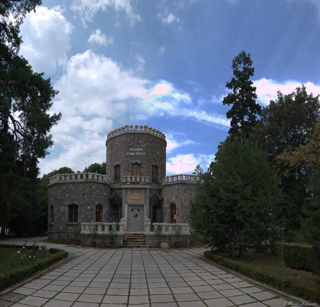 Muzeul Castelul Iulia Hașdeu