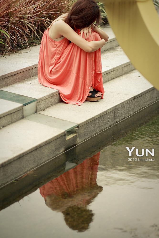 Yun . 芸