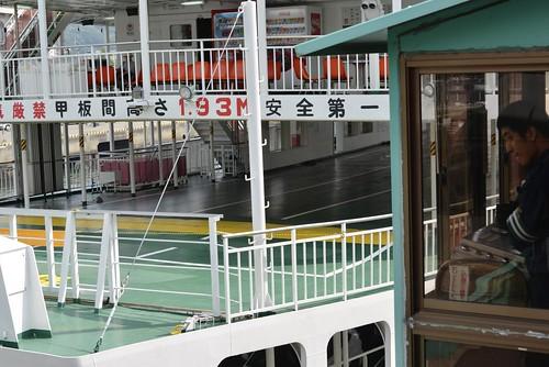 2012夏日大作戰 - 桜島 - 桜島フェリー (5)