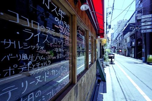 メニュー/menu