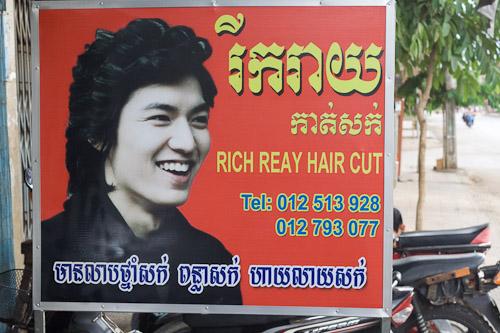 A nice hair cut