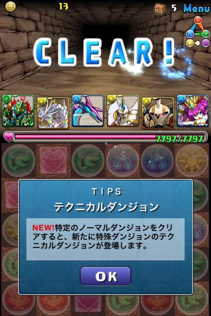 20120811131038