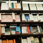 Bookshop shelves | A view from our main bookshop