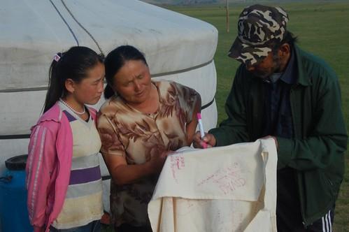 Byamba Suren, Bayanhongor, Mongolia