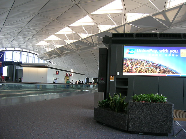 day2-airport-view2