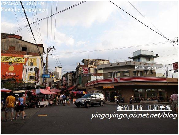 新竹北埔_北埔老街20120811_R0070790
