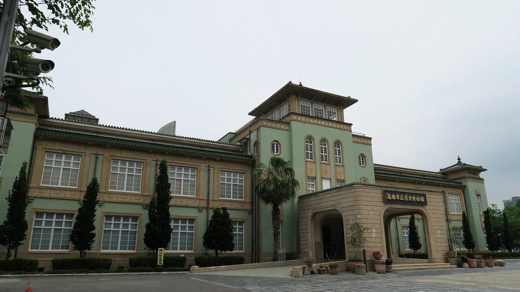 鹽埕高雄市立歷史博物館 (1)