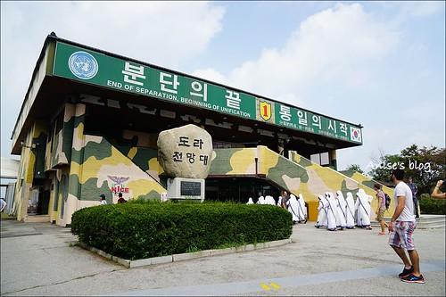 韓國DMZ_021