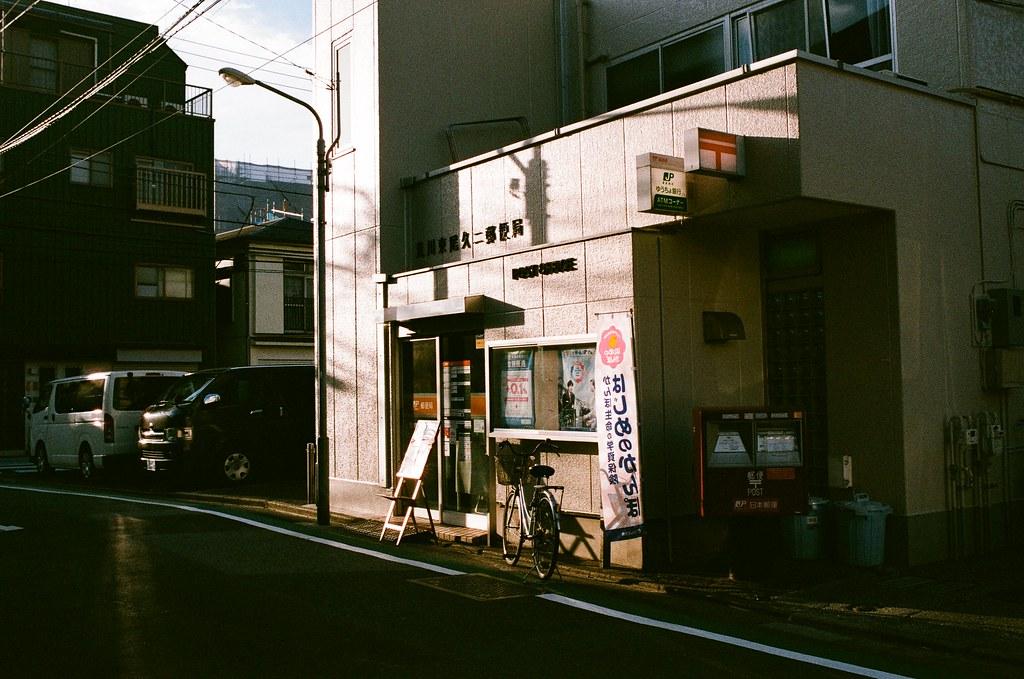 荒川東尾久二郵便局 Tokyo, Japan / AGFA VISTAPlus / Nikon FM2 荒川東尾久二郵便局,那時候剛到荒川,記得買了兩只 EMS 郵便帶,想說從京都一路上蒐集的文宣品可以慢慢的裝滿然後寄出。  後來的確是寄出了,而且也有相當驚人的重量,真的就是蒐集很多。  我習慣會拿兩份,一份寄回高雄的家、一份就寄出去。  但後來結果如何,我就一直沒詢問了,不過好像也不是那麼重要的事。  Nikon FM2 Nikon AI AF Nikkor 35mm F/2D AGFA VISTAPlus ISO400 0994-0018 2015/09/30 Photo by Toomore