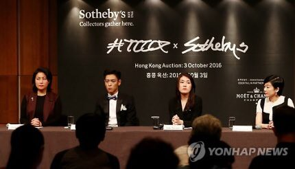 TOP TTTOP x Sothebys Press Con 2016-09-19 (17)