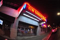Kew Gardens Cinema