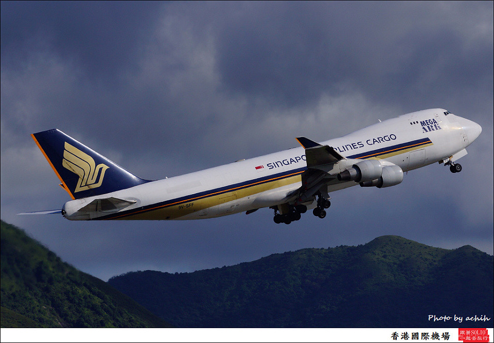 Singapore Airlines Cargo / 9V-SFF / Hong Kong International Airport