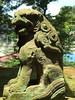 Photo:熊野神社 - 東京都町田市三輪町 By mossygajud