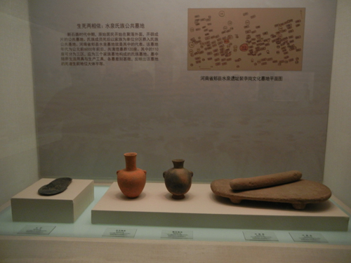 Rolling Pin - Liaoning (Province) Museum in Shenyang, China _ 9536