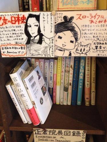 くるくるかふぇ@奈良ウガヤゲストハウス-11