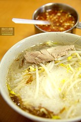 Goose With Rice Vermicelli (鹅肉米粉)