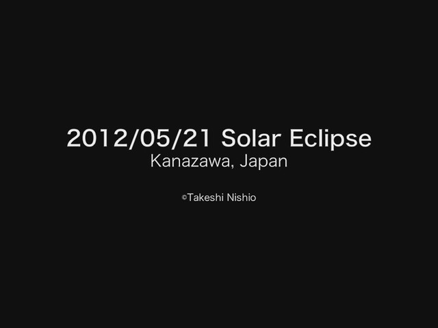 部分日食 / Partial Solar Eclipse