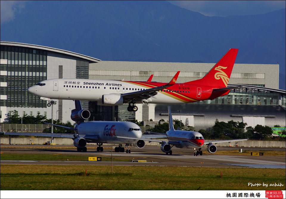 Shenzhen Airlines / B-5379/ Taiwan Taoyuan International Airport