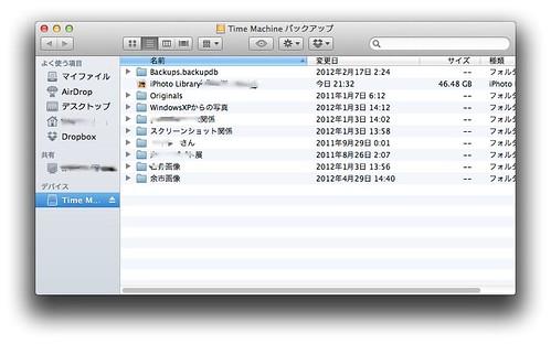スクリーンショット 2012-08-04 22.45.24