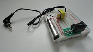 audiolight