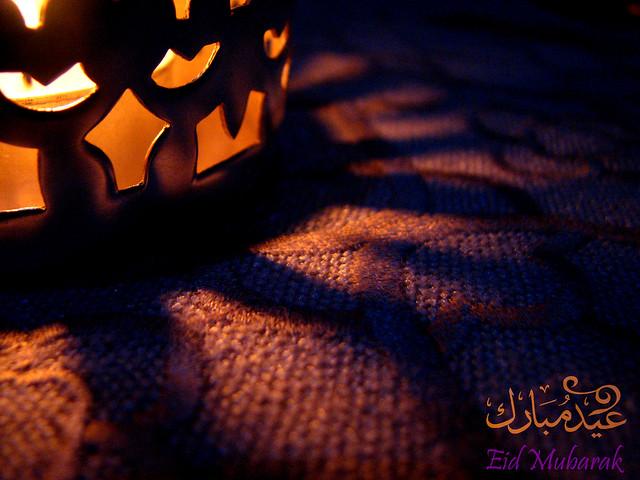 Eid Mubaraq