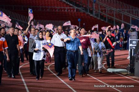 Himpunan Janji Ditepati Sempena Hari Kemerdekaan Ke-55