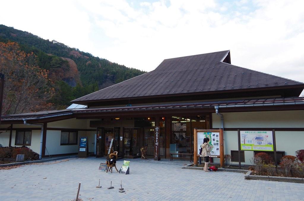 20131201_Mt.Mitou 023