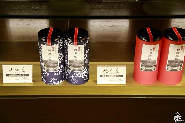 29235947402 87f864bca7 z - 『熱血採訪』 先喝道-古典玫瑰園最新品牌 百貨公司內的高品質 國民平價手搖茶飲,先喝道讓你用銅板價喝好茶 。台中第一家分店在大遠百12樓,新開幕8/29~9/30 第二杯半價!