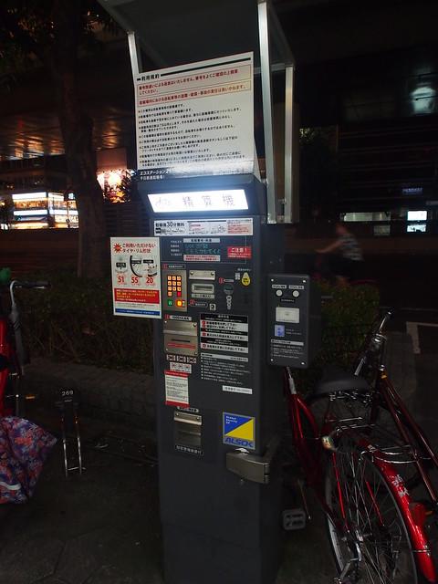 腳踏車停車位與精算機