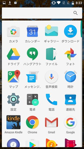 Screenshot_20160908-083330