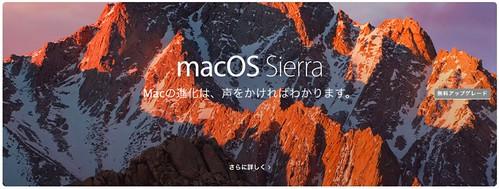 MacOSSierra001