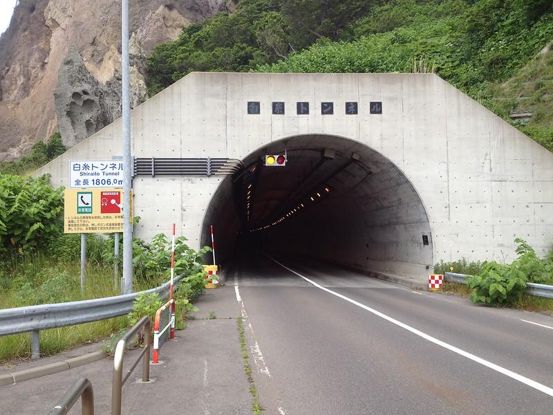 白糸トンネル