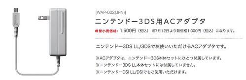 WAP-002