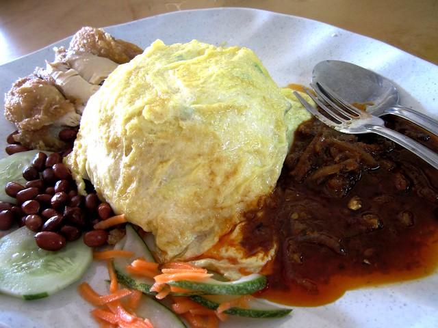 Sambal nasi ayam Pattaya 1