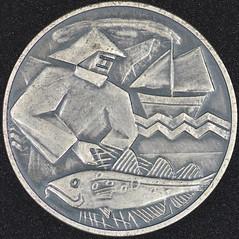 1972 Cod War medal obverse