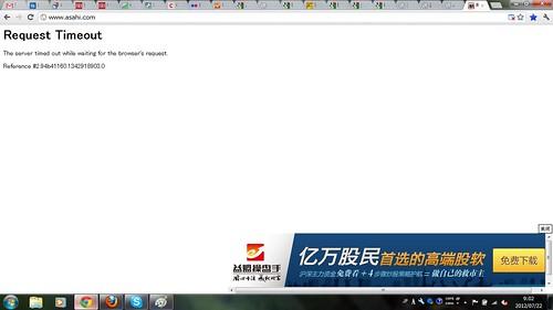 中国電信 広告