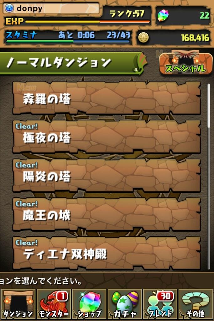 20120802221601