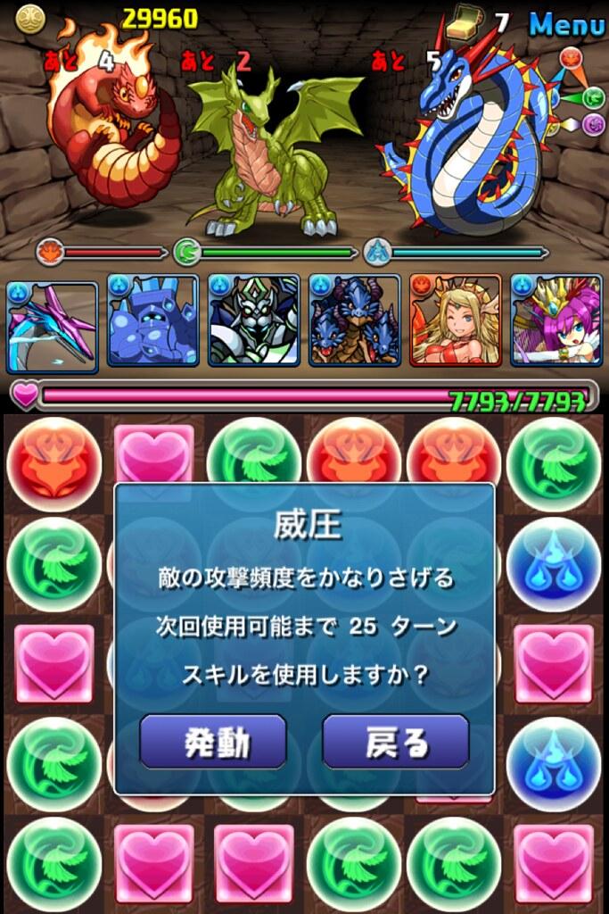 20120805044539