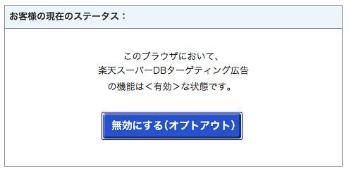 スクリーンショット 2012-08-06 9.39.34 PM