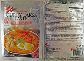 Nanyang Curry Laksa Paste