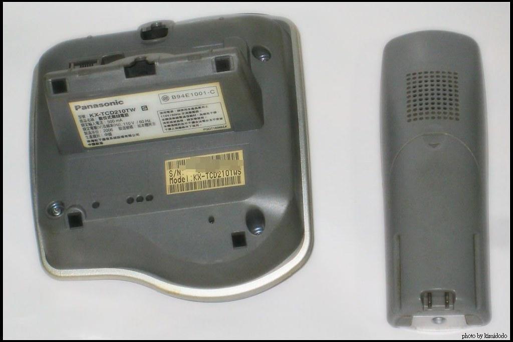 kx-tcd210 (3)