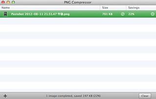 PNG Compressor 2012-08-11 22-03-37.jpg