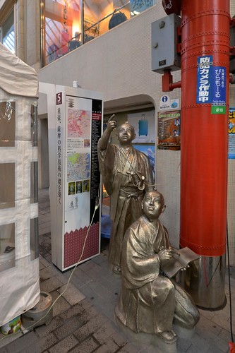 2012夏日大作戰 - 鹿児島 - 天文館近くの (9)