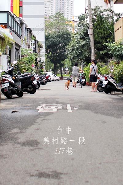 20120809_TaiChungAlone_0317