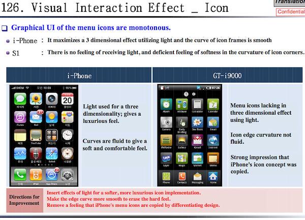 Icon Frames One Ui