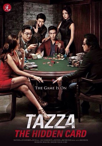 promoposter-tazza-percountry-us