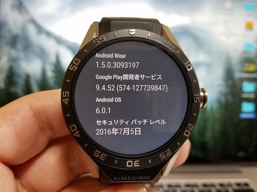 TAG HEUER CONNECTED OTA UPDATE